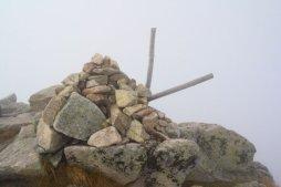 Veľká Svišťovka je vrchol na Tatarnské magistrále.